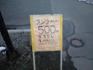 Ca3a0263