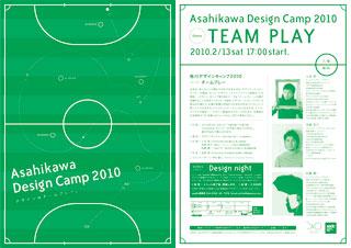 Designcamp2010